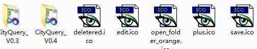 C# 结合TXT实现省份信息查询系统