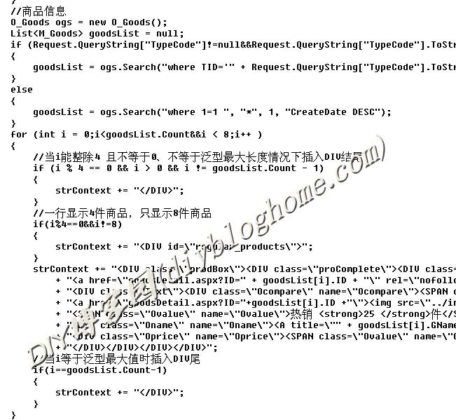 NET网上书店源码(学习版)