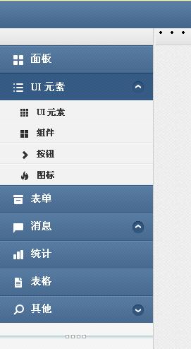 MuseUI 后端UI开发组件