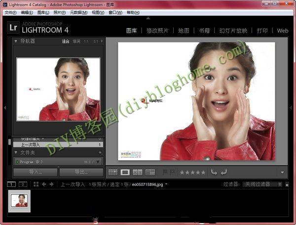 免安装版5.4 Photoshop Lightroom 照片管理软件