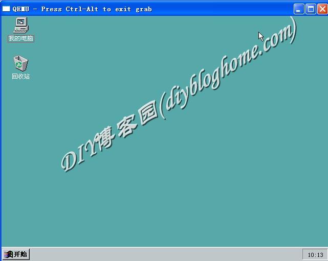 win98操作系统+DOS系统(可直接在电脑运行)