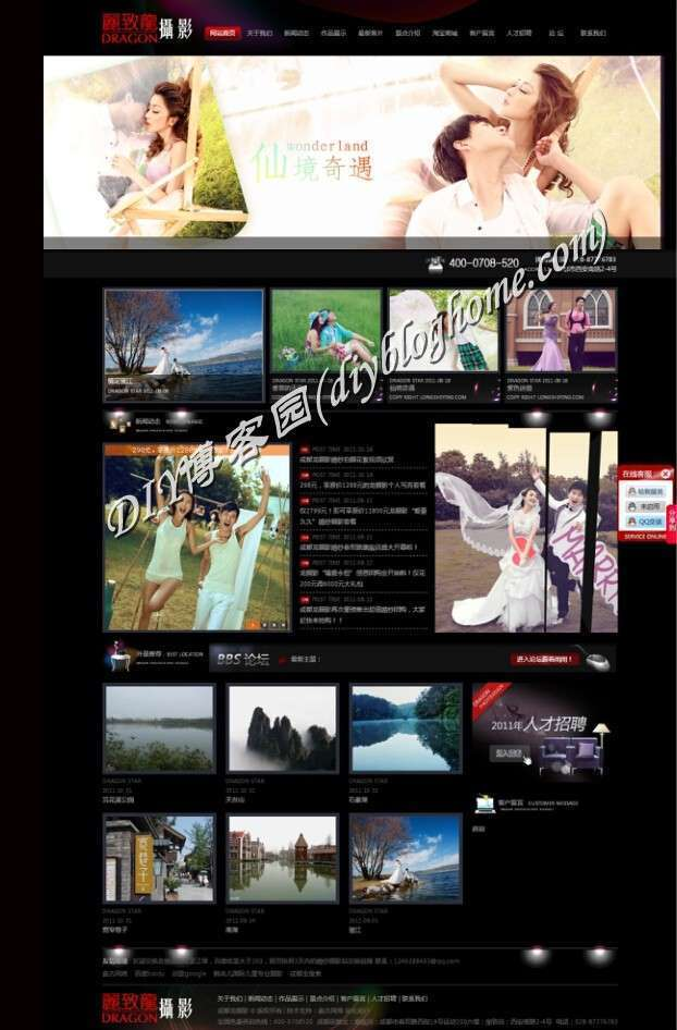 成都龙摄影 婚纱摄影ASP源码(界面UI非常漂亮_推荐)