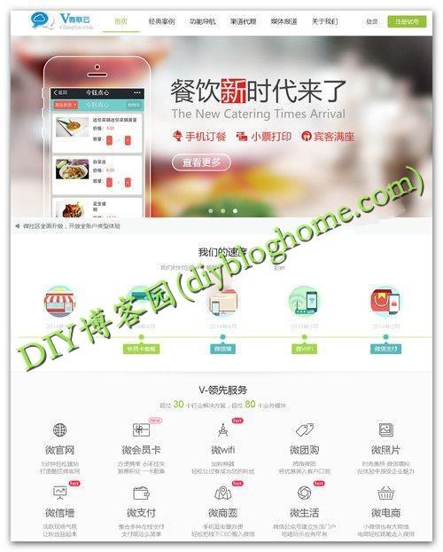 站长新福利:新发布多用户微信公众平台运营版源码