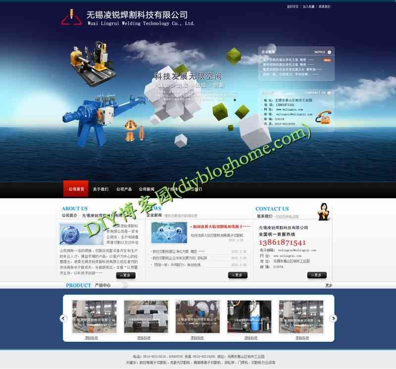 综合各类网页模版PSD切图带预览