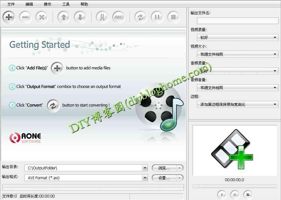 Ultra Video Joiner一款支持超多格式的视频合并工具