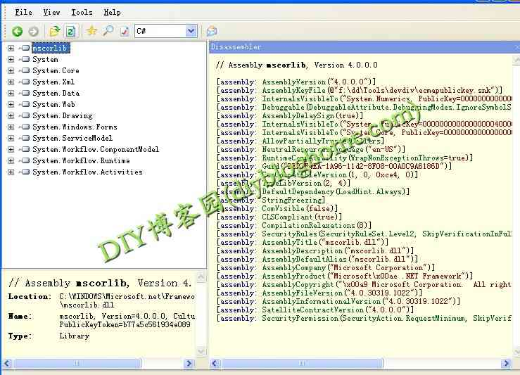 Reflector绿色免安装版(.NET反编译工具)