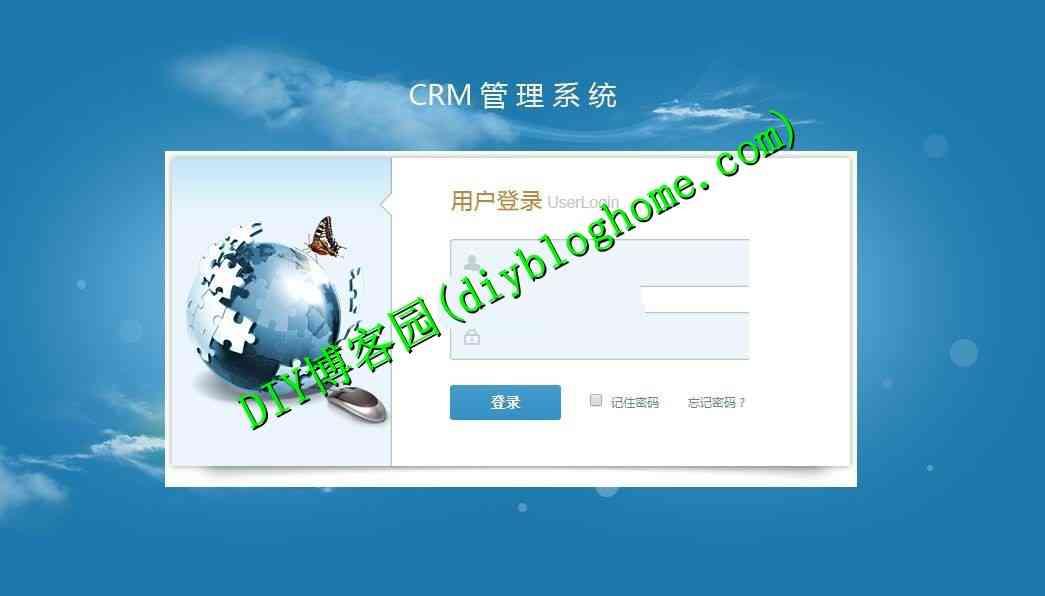 CRM企业客户关系管理系统企业完美版