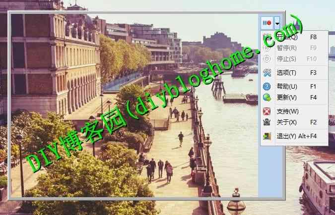 Gif动画录制工具Screen GIF 已注册