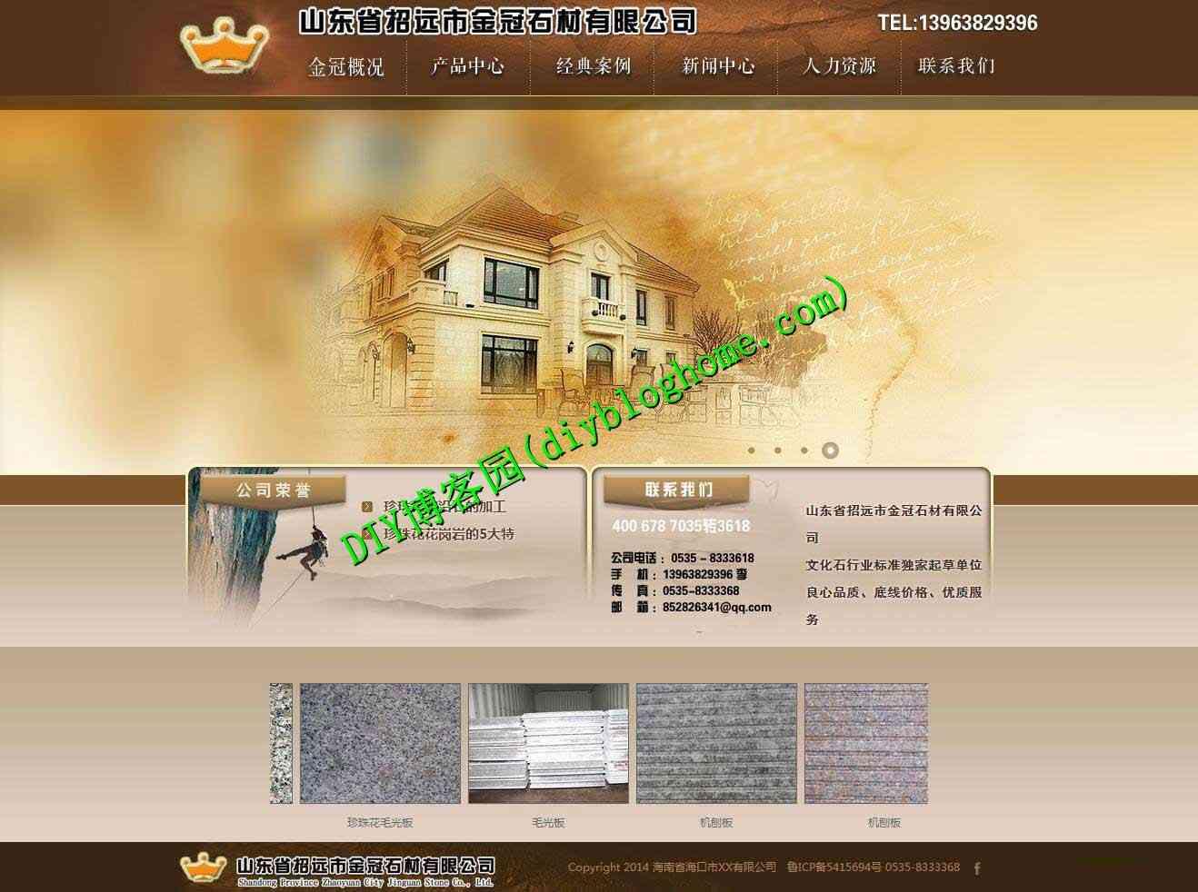 [织梦源码] 建筑石材建筑材料类企业公司织梦CMS整站源码