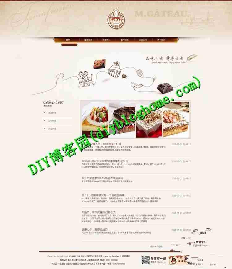 织梦高端大气蛋糕餐饮食品连锁店企业网站织梦源码