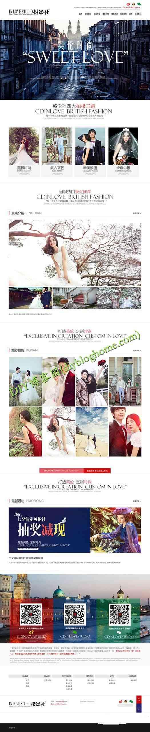 婚纱摄影社网站dedeCMS源码+英伦时尚织梦模版+带手机版