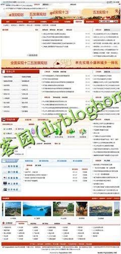 政府网站管理系统基于ASP.NET源码