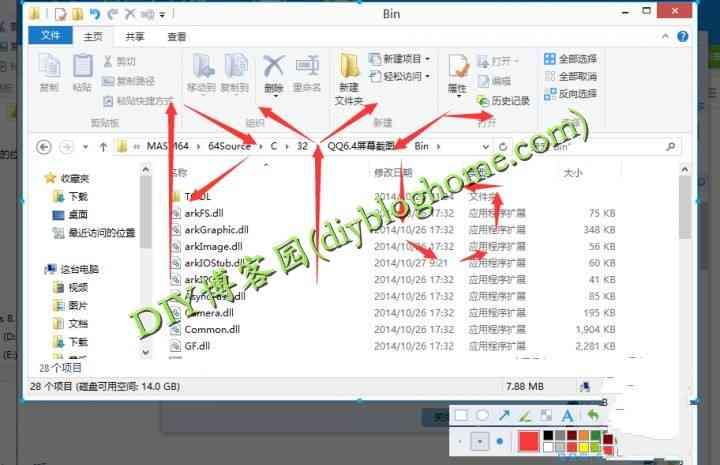 绿色免安装QQ截图工具提取版(带视频教程)