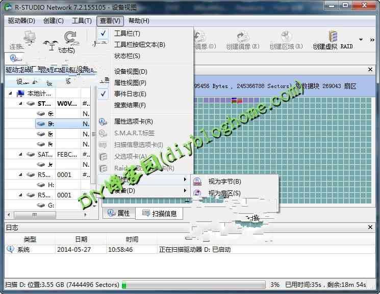 R-Studio 7.5中文破解版超强数据恢复反删除工具