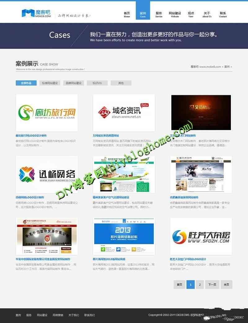 购买的蓝色网站设计公司Dedecms整站模板源码