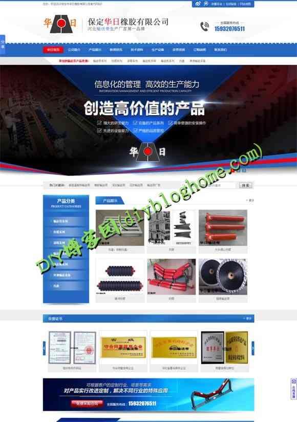 ASP源码:机械类企业营销型网站程序