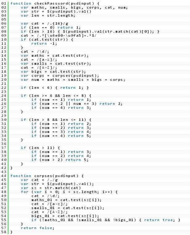 jquery实现密码强度的智能判断特效