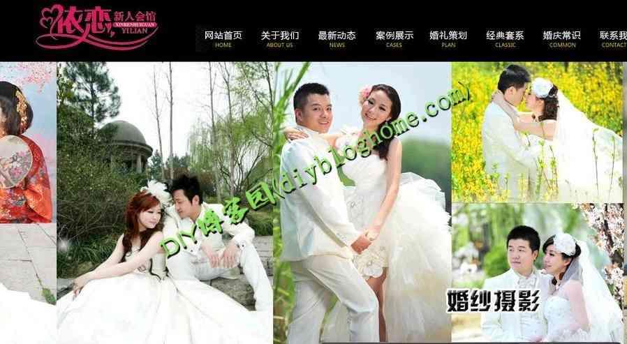 dedeCMS源码: 大气婚礼策划公司精品企业网站源码