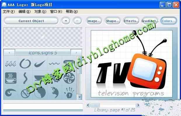 制作漂亮Logo图标软件!不会PS照样做出精致Logo AAA Logo3.1.0绿色汉化版