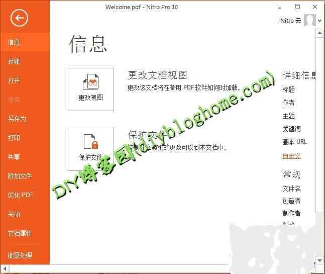 Nitro Pro 10.5.2.11 + x32+x64 中文汉化专业强大的 PDF 编辑创建工具