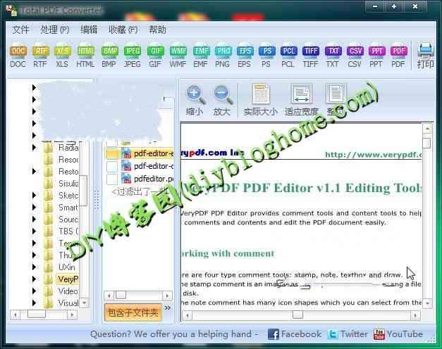 中文多语免费版PDF转换器Coolutils Total PDF Converter
