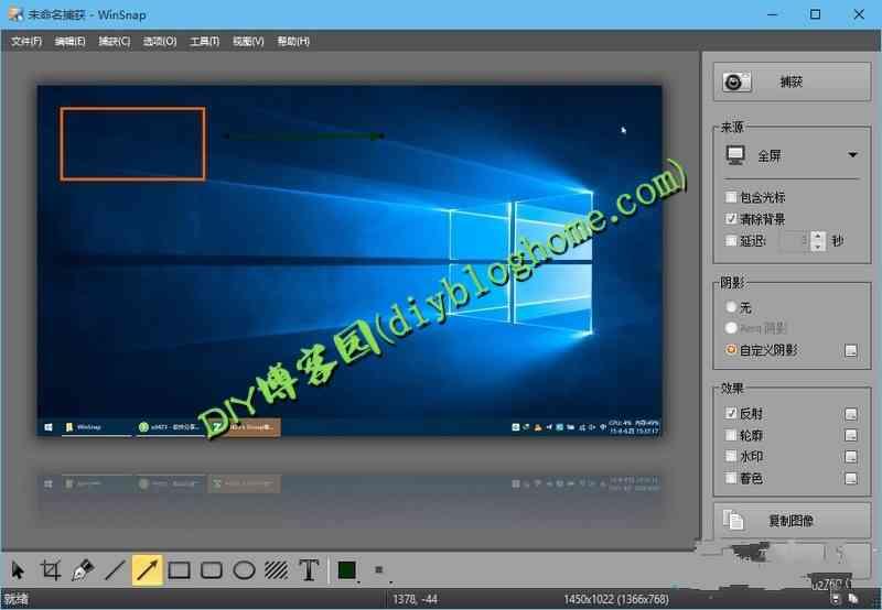 一款免费的屏幕捕获软件-WinSnap