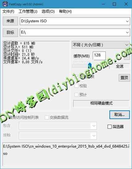 最快文件复制工具FastCopy v3.03