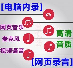 电脑内录外录软件中文AR7 已注册