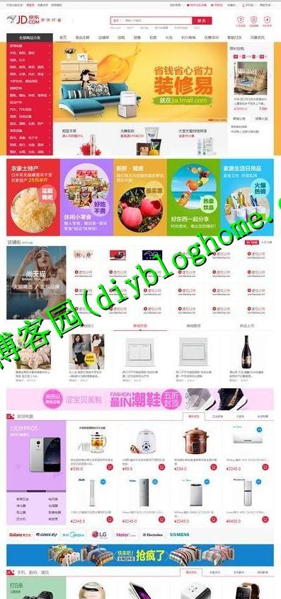 小京东v5.0全解密版+淘宝天猫采集+虚拟销量+新版拼团+阿里大鱼插件