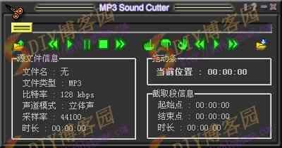 两款MP3剪切器(MP3cutter 1.40绿色版和蓝光影音Mp3分割器V2.53)