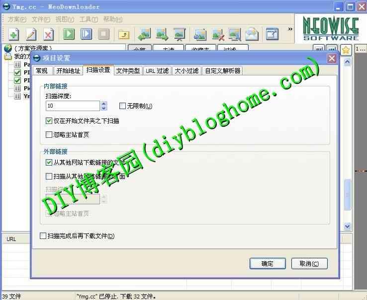 批量保存网页图片工具NeoDownloader