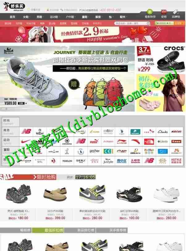仿好乐买OKBUY模板整站程序 鞋类商城模版整站源码