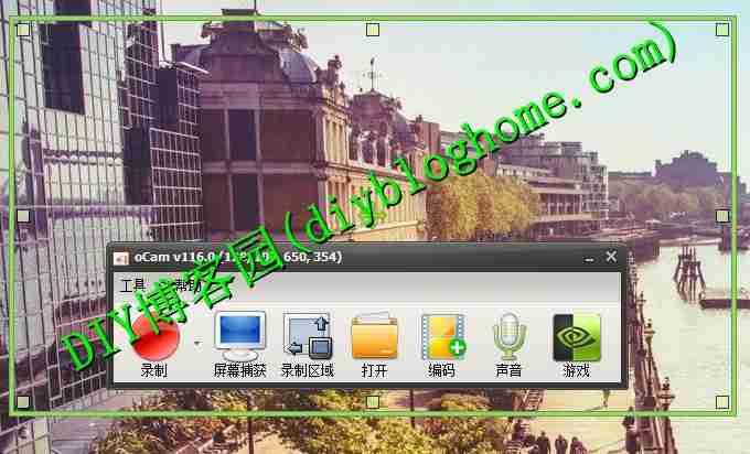 支持游戏录像oCam 370.0 中文免费更新版