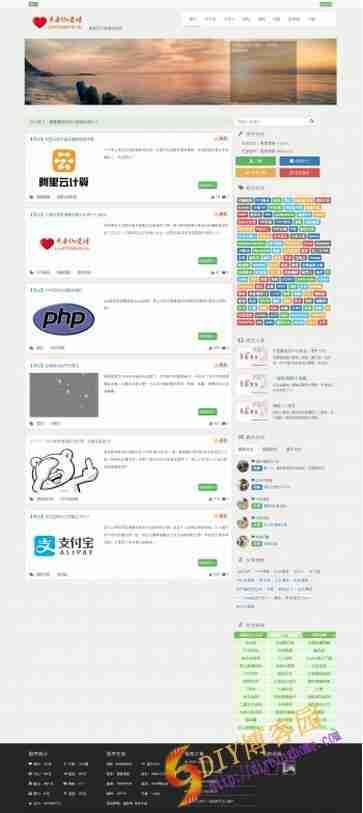 thinkphp3.2开发_青春博客V2.0版本源码