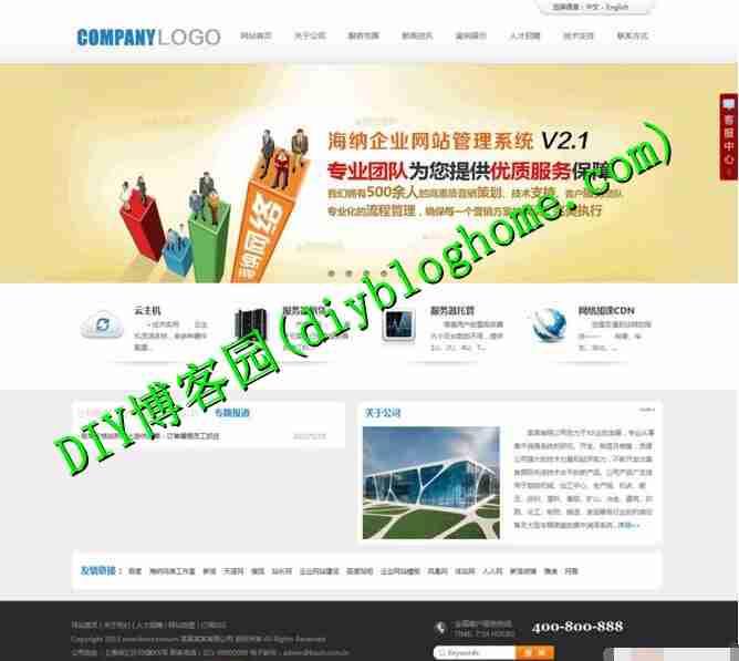 中英双语企业网站asp+access源码,前台全静态HTML,宽屏自适应 SEO功能强大