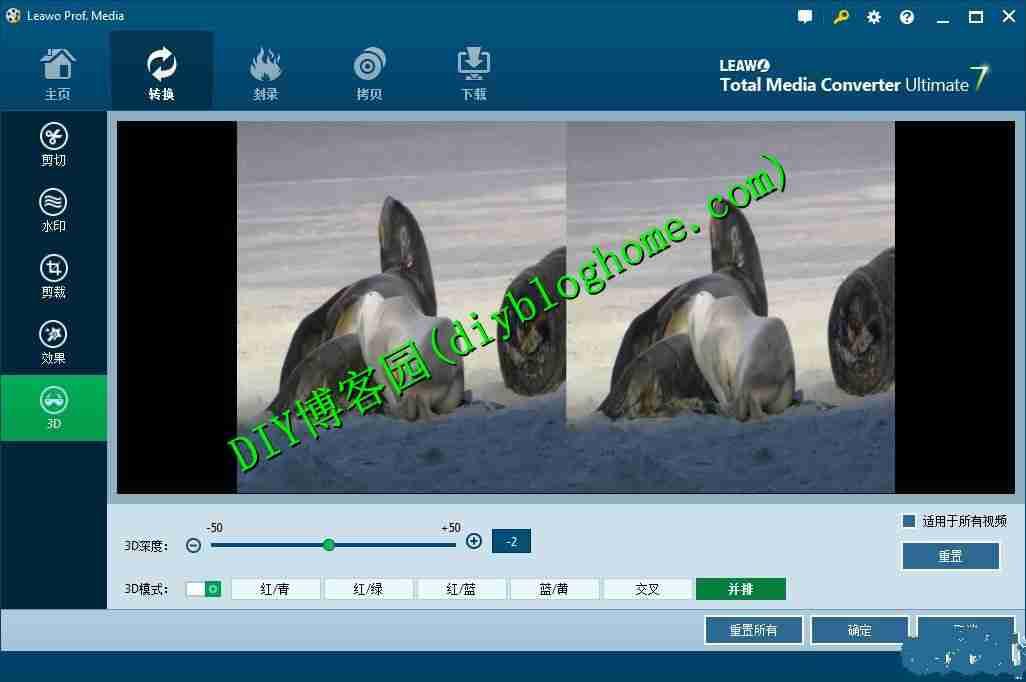 全能视频转换狸窝7.7及8.0破解注册版