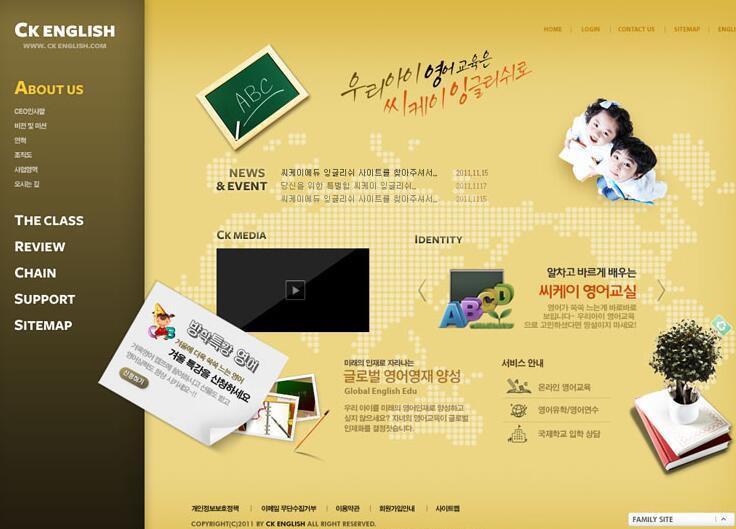 学习网页设计系列视频教程 网页设计教程免费下载