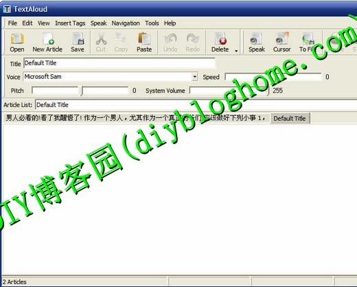 文本转换语音的软件NextUp TextAloud V3.0.52