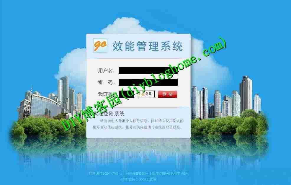 net源码效能管理系统 OA办公源码V1.0.9 +短信猫驱动