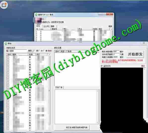 微信自动定时群发软件免费下载