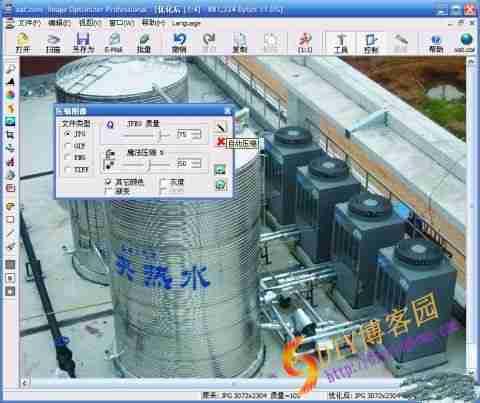 Image Optimizer Pro(图片压缩工具)5.1绿色汉化单文件版