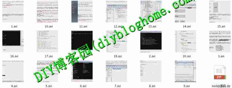 node.js+mongodb项目实战开发教程+多套视频+源码+电子书籍