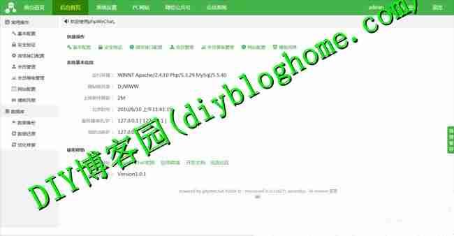 微信公众号开发框架PhpWeChat免费提供下载