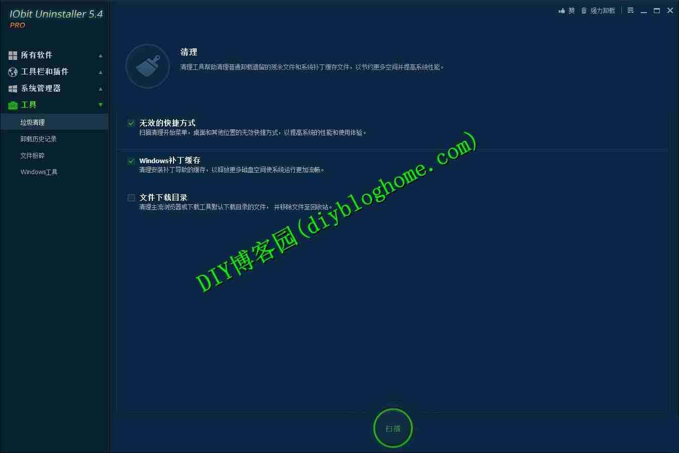 强大的绿色卸载工具IObit Uninstaller已升级专业版