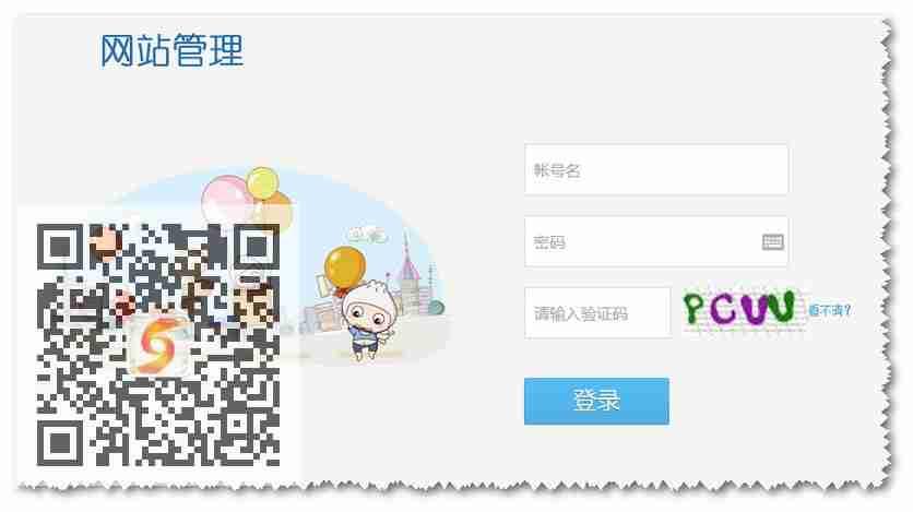 dedecms(织梦程序)网站后台管理模板精简版免费下载