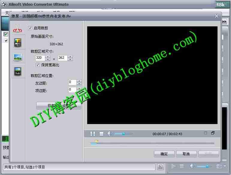 专业视频转换软件Video Converter Ultimate 6.0.18汉化版