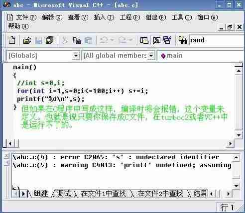 新手知识: 在c#中变量的作用域详解