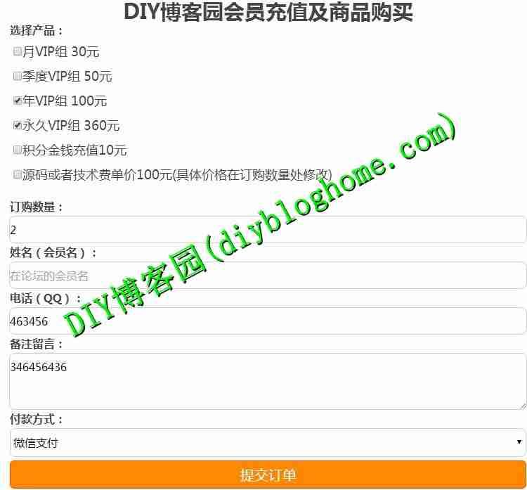 php订单系统 WAP版手机竞价网站订单系统源码 支付宝 微信支付 带安装说明