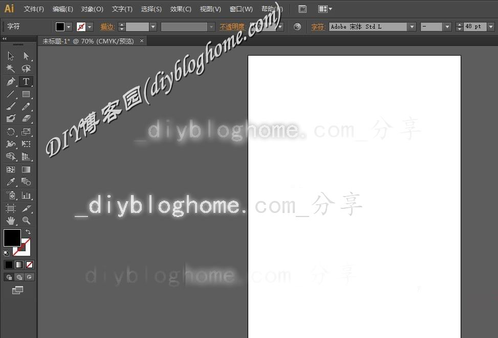 AI软件Adobe Illustrator CS6 中文绿色精简版