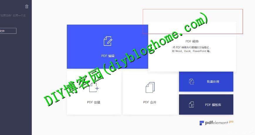 PDF电子书编辑文字识别软件附注册方法
